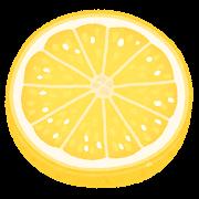 グレープフルーツの輪切りのイラスト