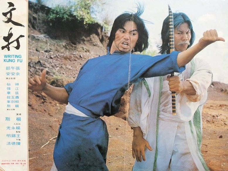 the last interview with the kung women Interview with a kung fu master: shaolin monks and bladed weapons with the last 8 years this is why kung fu developed for women has a special focus on using.