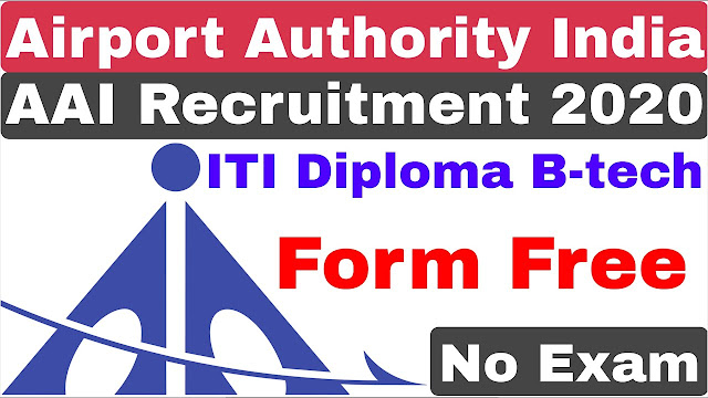 Airports Authority of India AAI Recruitment 2020 | ITI Diploma B-tech | AAI Recruitment 2021