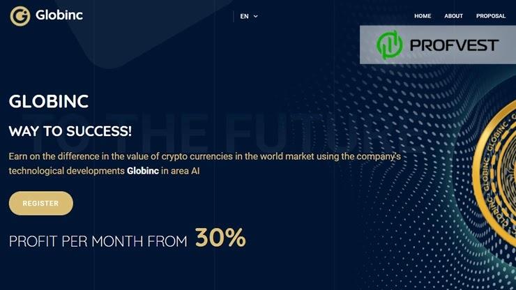Globinc обзор и отзывы проекта