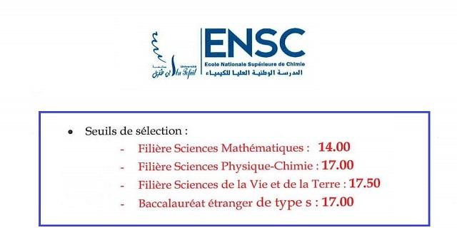 المدرسة العليا للكيمياء القنيطرة ENSC-نتائج الانتقاء الاولي+العتبة