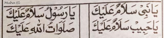 Teks arab latin Ya Nabi Salam 'Alaika