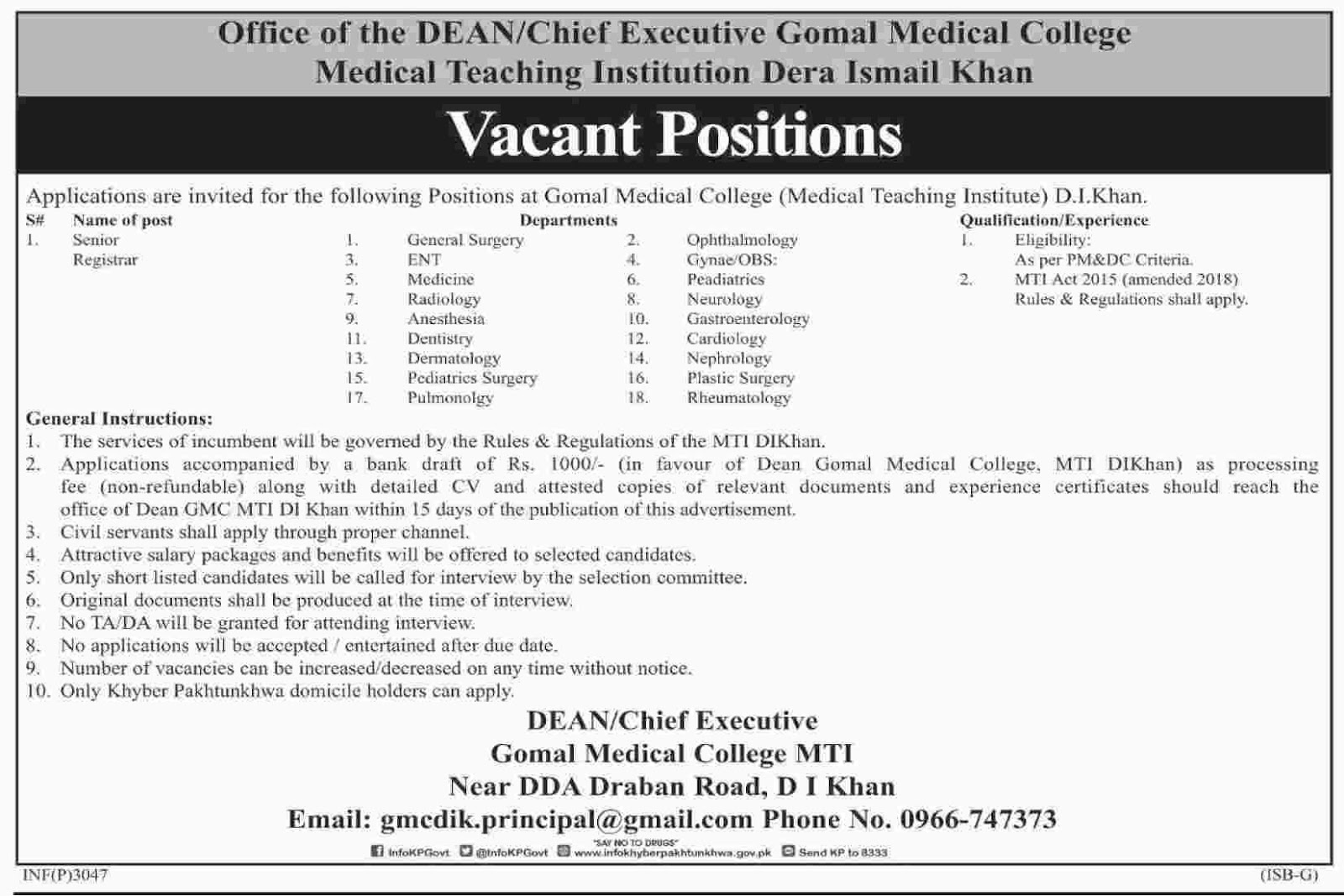 Gomal Medical College DI Khan Latest Jobs July 2019