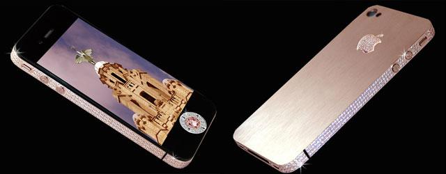 বিশ্বৰ আটাইতকৈ বেছি  দামি মোবাইল 52,190,1000 মূল্য ! World's most expensive phone price is about Rs 52,190,1000
