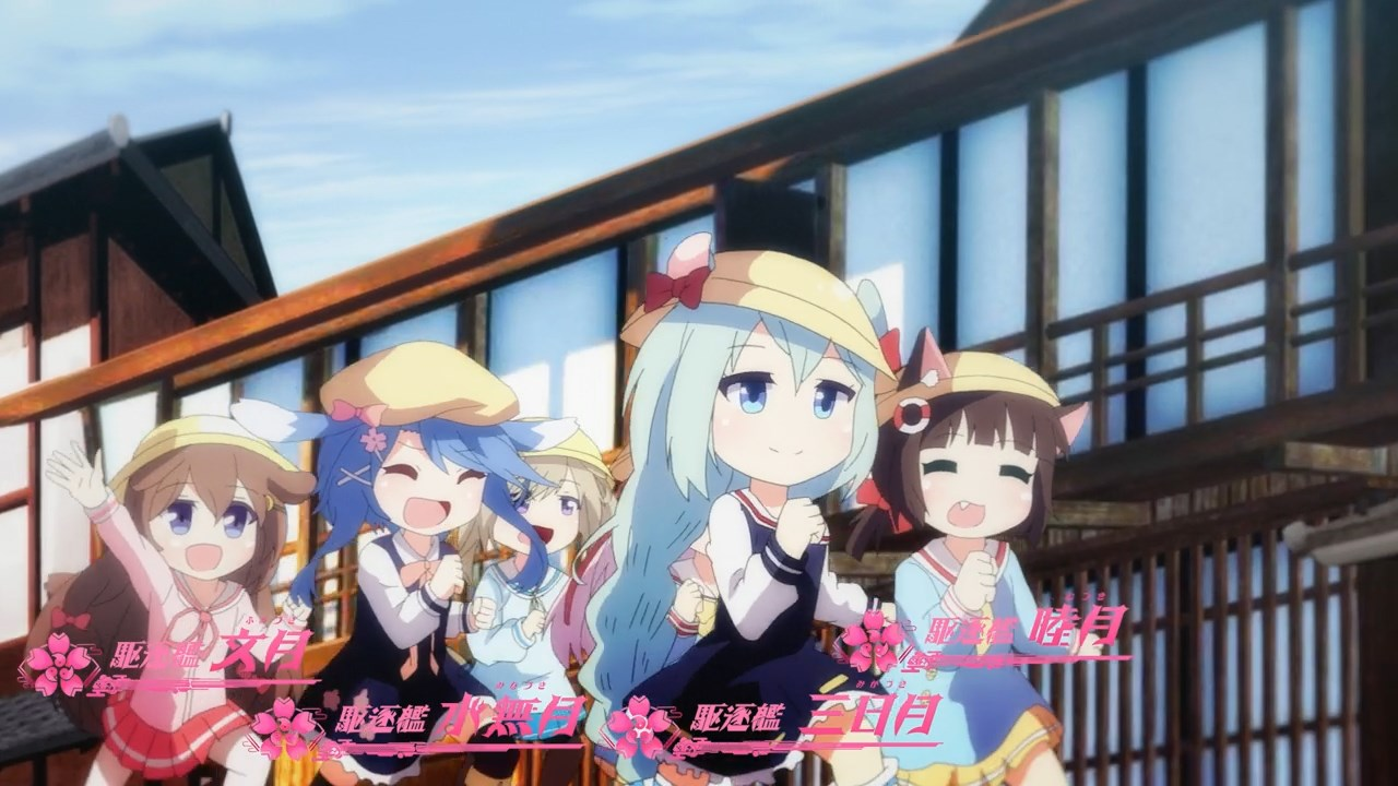 Azur Lane - 06 Subtitle Indonesia