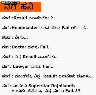 kannada poli jokes funny images gallery