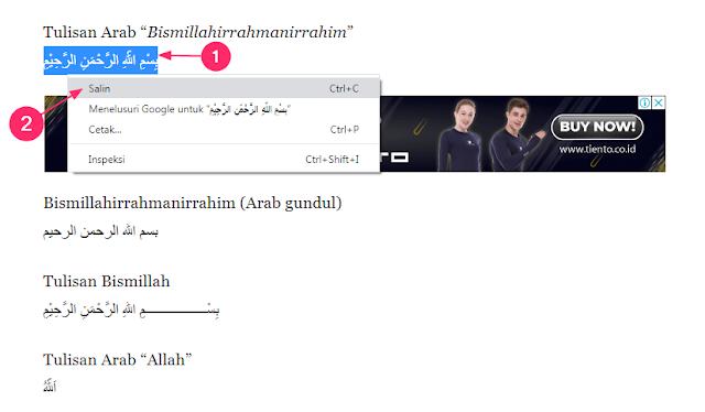cara menulis arab di ms word