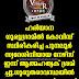 കോവിഡ് ബാധിച്ച പുനലൂർ സ്വദേശിയായ നഴ്സ് ഗുരുഗ്രാമില് ആത്മഹത്യക്ക് ശ്രമിച്ചു: ഗുരുതരാവസ്ഥയില്