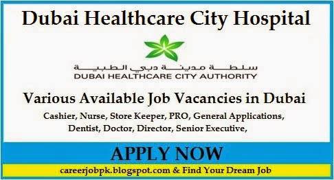 Dubai Healthcare City Hospital Jobs 2015