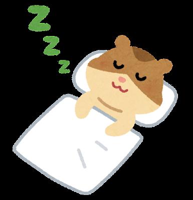 寝るハムスターのキャラクター
