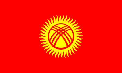 Logo Gambar Bendera Negara Kirgizstan PNG JPG ukuran 400 px