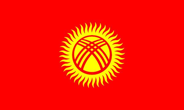 Logo Gambar Bendera Negara Kirgizstan PNG JPG ukuran 600 px