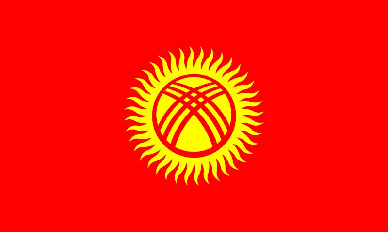 Logo Gambar Bendera Negara Kirgizstan PNG JPG ukuran 800 px