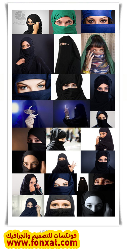Download picture quality with a hijab, the Islamic dress