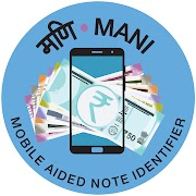 MANI – Mobile Aided Note Identifier APK Download 2020   App Update