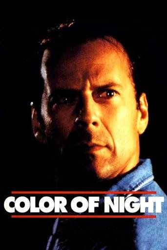 Color of Night (1994) ταινιες online seires oipeirates greek subs