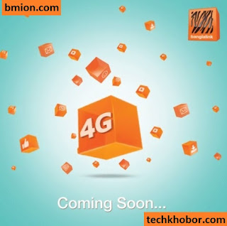 Banglalink-4G-Coming-Soon-Check-Your-4G-SIM-or-Collect-From-Customer-Care