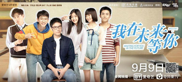 Download Drama China Waiting For You In The Future Batch Subtitle Indonesia