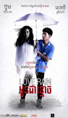 love rain 2018 love rain 2018 imdb love rain 2018 sub indo phim love rain 2018 love rain trailer 2018 love rain movie 2018