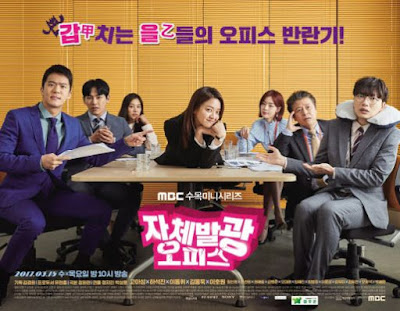 Tracklist : OST. Radiant Office 자체발광 오피스