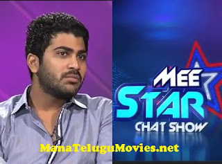 Mee Star Chat Show with Sharwanand