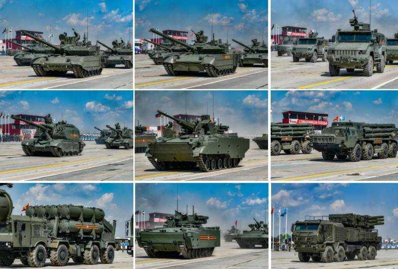 Kendaraan tempur baru di Parade Militer Victory Day 2020