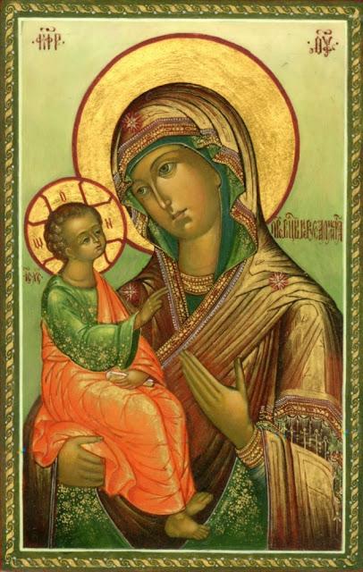 Иерусалимская  Пресвятая Богородица