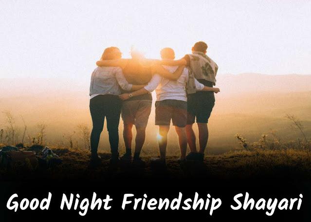 good night friendship shayari hindi gn dosti