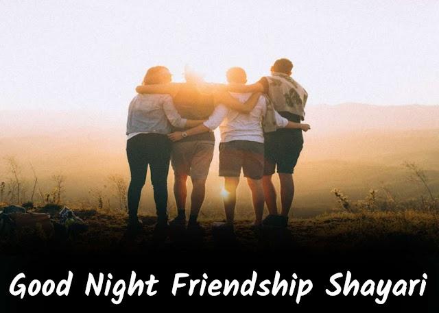 100+ good night friendship shayari hindi wali   gn dosti shayari