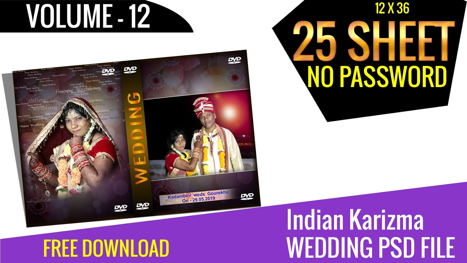 Karizma Album 12X36 PSD Templates Free Download [Vol-12]
