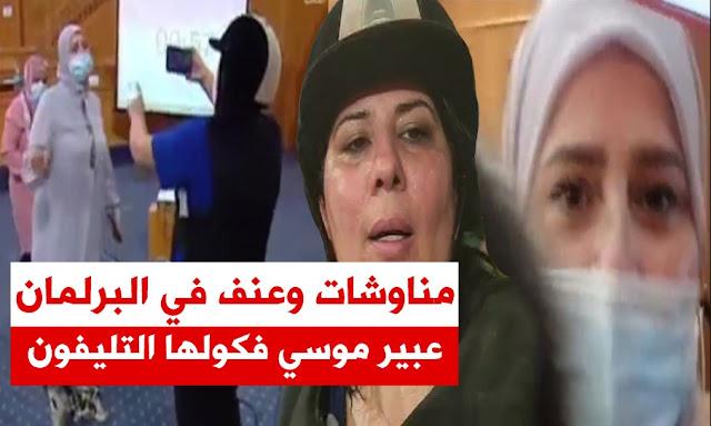 abir moussi عبير موسي النهضة