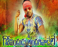 Ram Charan Govindudu Andarivadele poster, Teaser, Images, Pictures,Wall Papers
