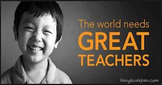 13 Wasiat Berharga untuk Para Guru agar Selamat Dunia Akhirat