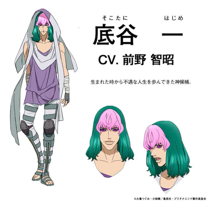 Platinum End anime - Hajime Sokotani