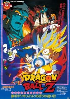 Dragon Ball Z Movie 9: Ginga Girigiri!! Bucchigiri no Sugoi Yatsu (Bojack Unbound) (1993)