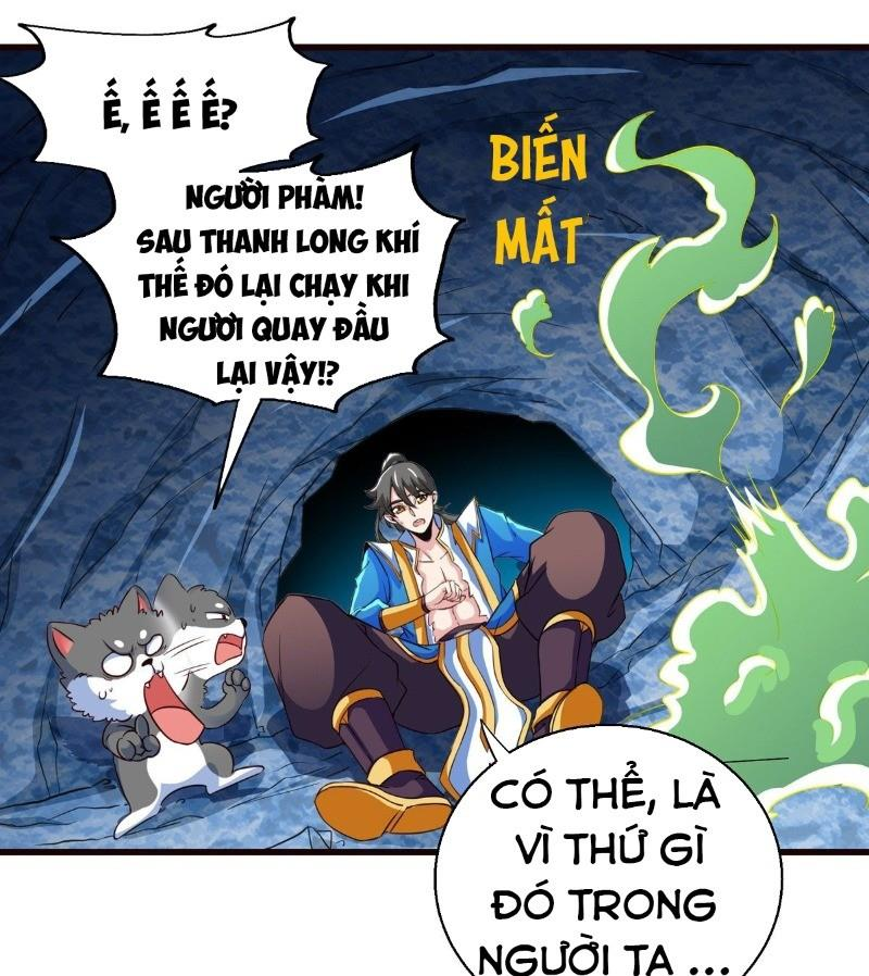 Võ Hồn Tuyệt Thế chap 18 - Trang 13