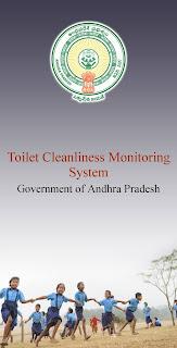School Sanitation Mobile app - Downloading and Utilization of Sanitation app - certain instructions issued ,Rc.2 ,Dt.5/6/2020           Download....User Manual     Download...Sanitation App