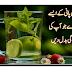 8 benefits of lemon water | natural health and life
