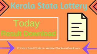 Kerala State Lottery 13/05/2019 WIN-WIN (W-512) Result