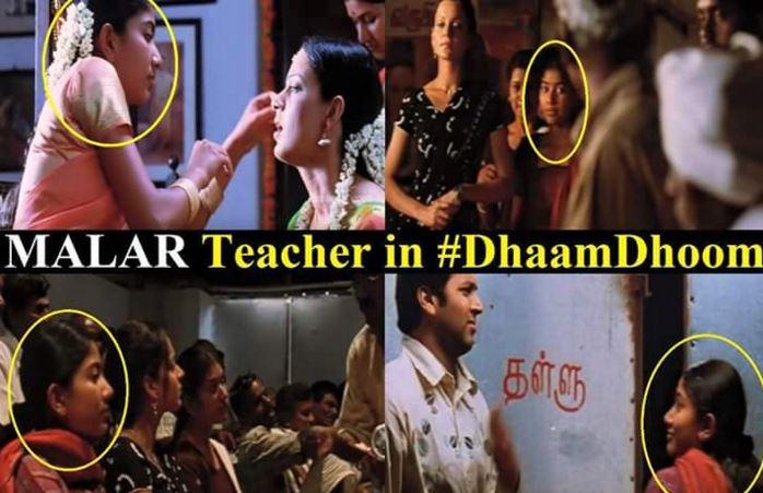 Tamil Cinema Meme Gethu Cinema