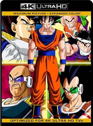 Dragon Ball Z Temporada 1 y 2 4K Ultra HD latino[GoogleDrive] DizonHD