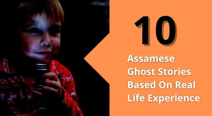 Spooky story in Assamese   Ghost Story In bangla