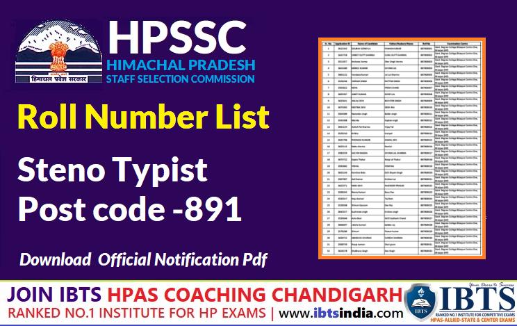 HPSSC Hamirpur Steno Typist Post code -891 Roll Number List 2021 (Download PDF Now)