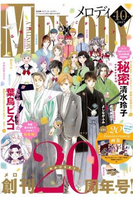 Revista Melody completa 20 anos