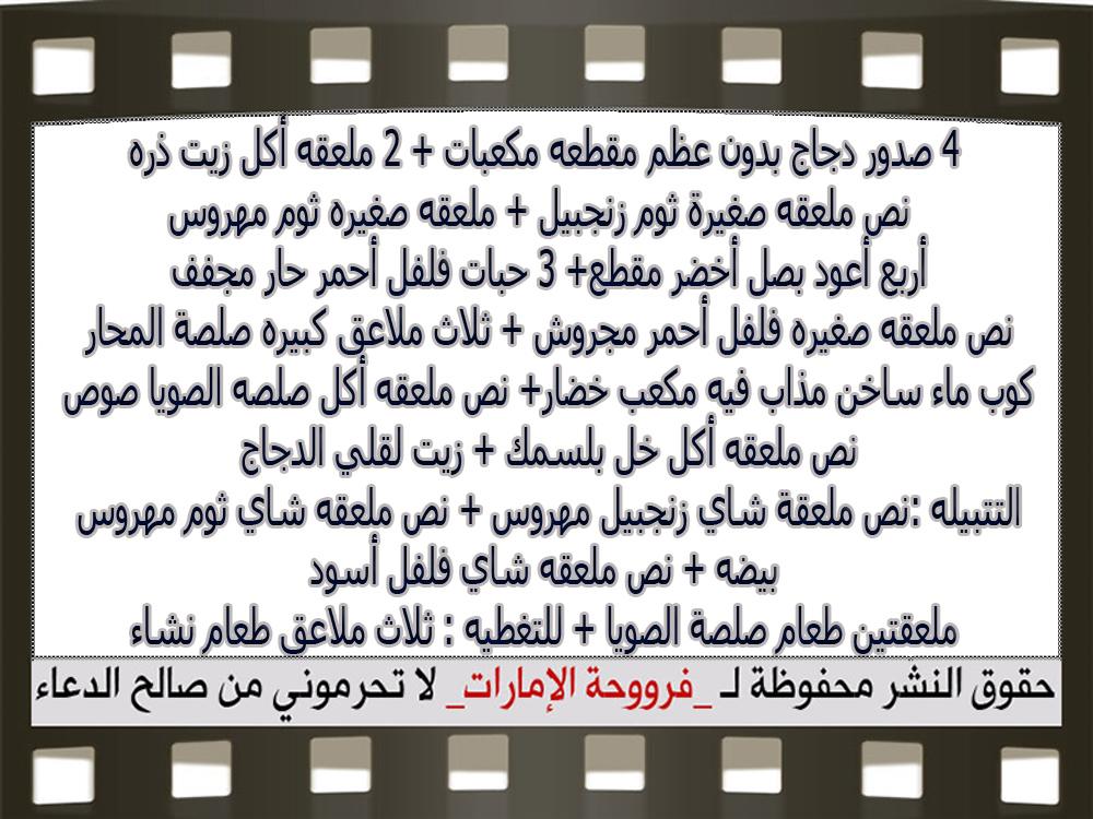 https://1.bp.blogspot.com/-Btt5SRzBQFU/WRGdMsmfspI/AAAAAAAAks8/Fx7vAoAM8C4dygXlwseGiOU-8ixXa6evQCLcB/s1600/3.jpg