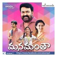 Manamantha Top Album