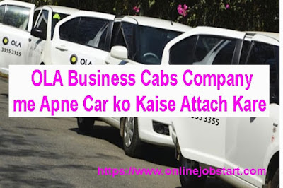 OLA Business Cabs Company me Apne Car ko Kaise Attach Kare