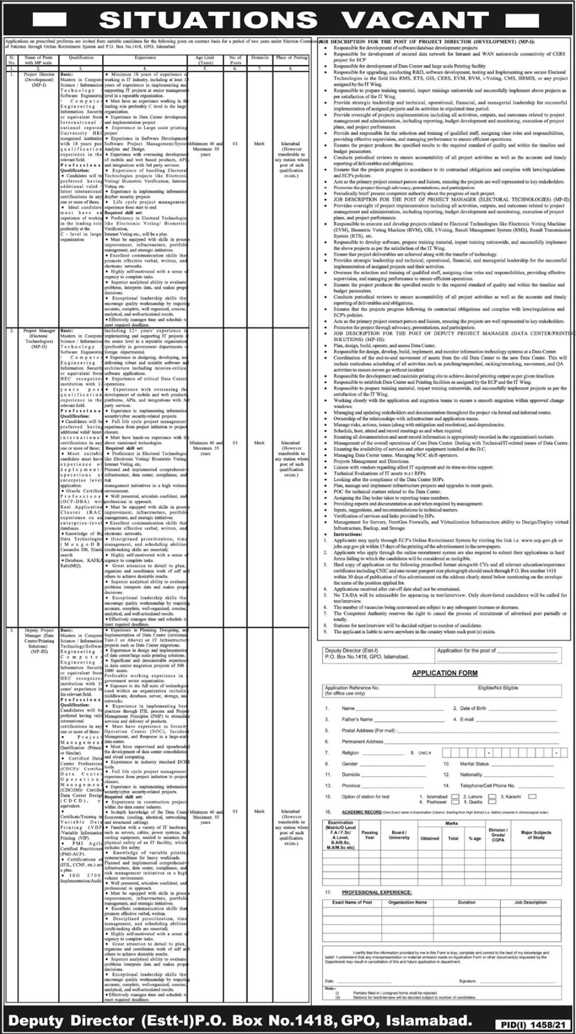 Latest Public Sector Organization PO Box No 1418 GPO Islamabad Jobs Opportunities 2021