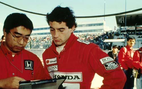 Ayrton Senna 1989 - Suzuka Japan