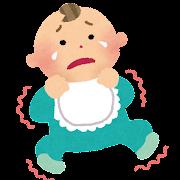 ひきつけ・痙攣をおこしている赤ちゃんのイラスト